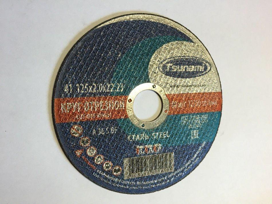 Круг отрезной по металлу 125х2,0х22 Tsunami