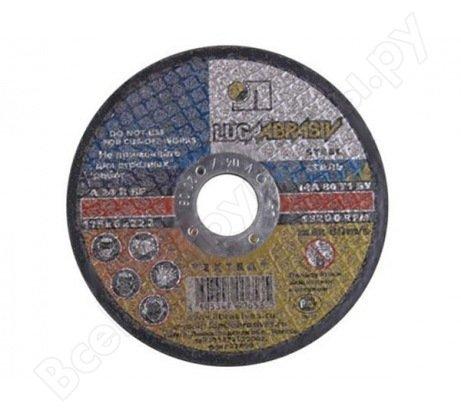 Круг зачистной металлический 180х6,0х22 Луга